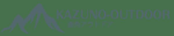 kAZUNO-OUTDOOR 秋田県鹿角市のアウトドア情報サイト